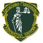 001-Advokatskakantora