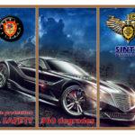 04-Sintis_pano3plus_watch3
