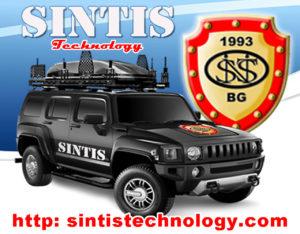 09Sintis_Technology2