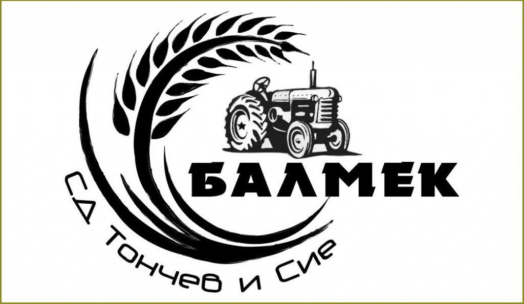 Лого Балмек - с. Търнава ном.2