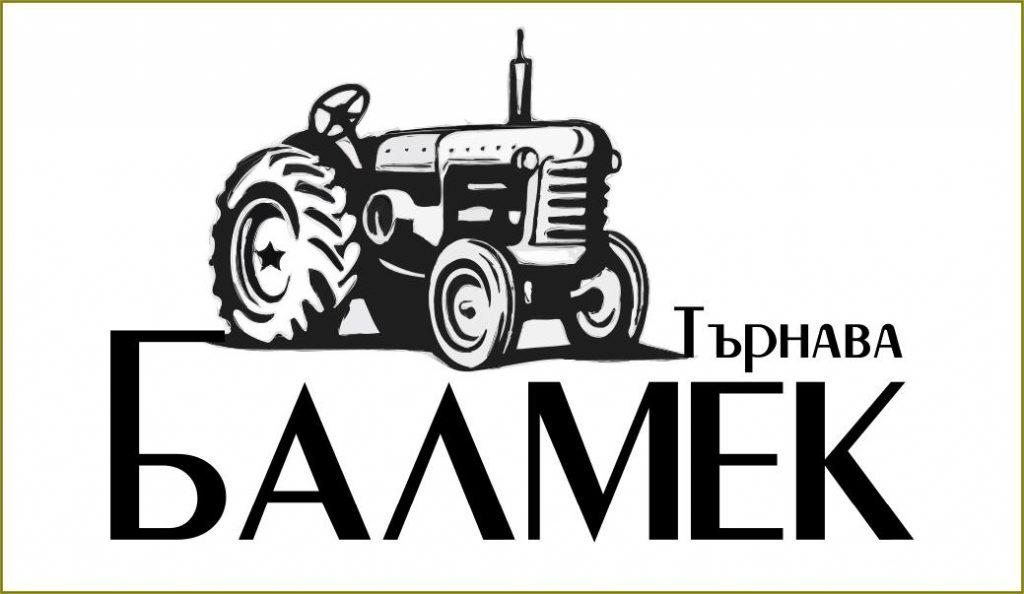 Проект на лого за прозводителна кооперация Балмек - с. Търнава