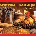 Bilbord_knyazevo-780x300_final_!_flat.